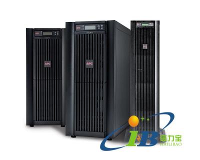 施耐德-Smart-UPS VT、UPS不间断电源、核电工业电力专用UPS、EPS应急电源、UPS工业蓄电池、海力宝电源