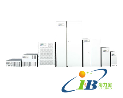 普罗泰克-AHA系列工业级UPS、UPS不间断电源、核电工业电力专用UPS、EPS应急电源、UPS工业蓄电池、海力宝电源