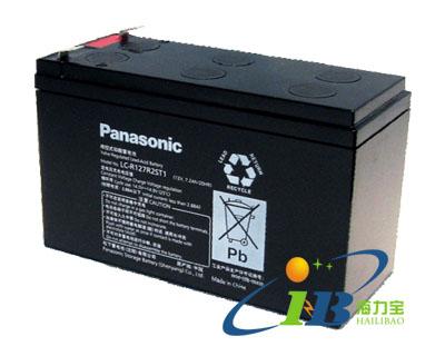 松下-蓄电池LC-R系列、UPS不间断电源、核电工业电力专用UPS、EPS应急电源、UPS工业蓄电池、海力宝电源