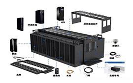 伊顿UPS电源-模块化数据中心建设的智慧之选